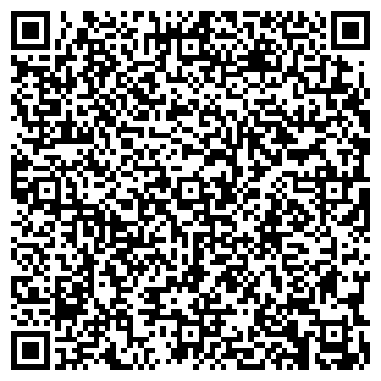 QR-код с контактной информацией организации AEROHELP