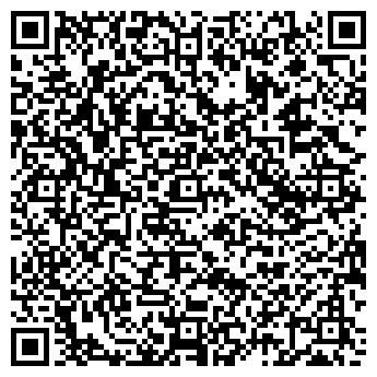 QR-код с контактной информацией организации ВЕЛЬТА ТРЭВЕЛ, ООО