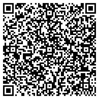 QR-код с контактной информацией организации ДОРОГА