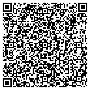 QR-код с контактной информацией организации ИНСТОН ИНТЕРНЭШНЛ