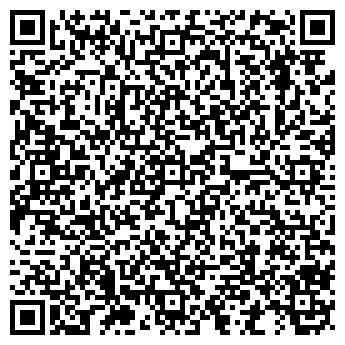 QR-код с контактной информацией организации ИНТЕР-ЛАЙН АГЕНТСТВО