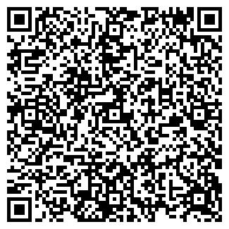 QR-код с контактной информацией организации КОМ ТУР