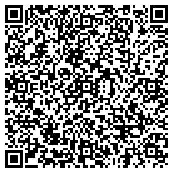 QR-код с контактной информацией организации ПАРТНЕР-СЕРВИС, ООО