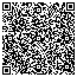 QR-код с контактной информацией организации РЖД ТУР