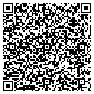 QR-код с контактной информацией организации ТАЛАРИИ