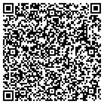 QR-код с контактной информацией организации ТРАНСТЕХНОСЕРВИС