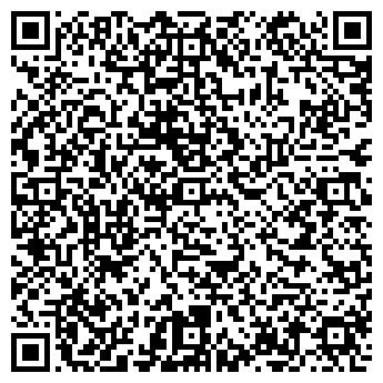 QR-код с контактной информацией организации ТРЕВЕЛ СИТИ, ООО
