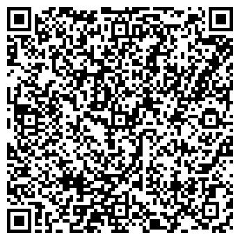 QR-код с контактной информацией организации ЭКИПАЖ - АВИА Ж/Д КАССЫ