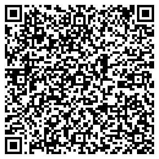 QR-код с контактной информацией организации ALMA TOUR