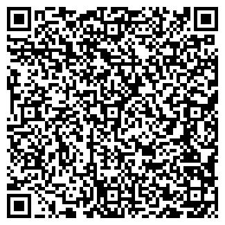 QR-код с контактной информацией организации E-TICKETS