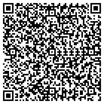 QR-код с контактной информацией организации KMP-GROUP