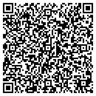 QR-код с контактной информацией организации УМНЫЕ ТЕХНОЛОГИИ