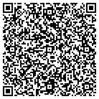 QR-код с контактной информацией организации ТОРГОВЫЙ ДОМ TOYS