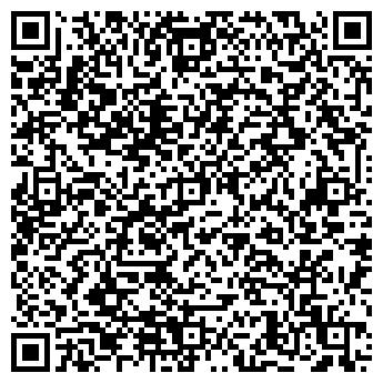 QR-код с контактной информацией организации БЕЛЬВЕДЕР