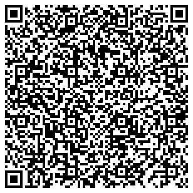 QR-код с контактной информацией организации АЛЬПИНИЗМА, СКАЛОЛАЗАНИЯ И ЛЕДОЛАЗАНИЯ ФЕДЕРАЦИЯ