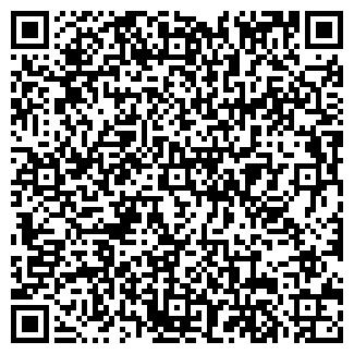 QR-код с контактной информацией организации АС, ЗАО