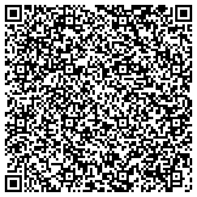 QR-код с контактной информацией организации ОТРЯД ПОЖАРНОЙ ОХРАНЫ № 14 ЦЕНТРАЛЬНОГО РАЙОНА (ФПС ПО СПБ)