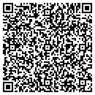 QR-код с контактной информацией организации АРТЕЗИС