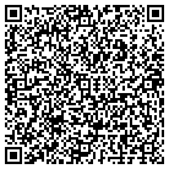 QR-код с контактной информацией организации ТЭП ФИРМА, АОЗТ