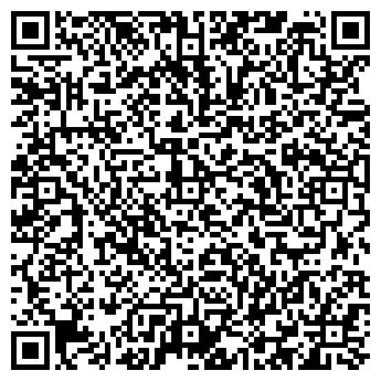 QR-код с контактной информацией организации АВТОДОРПРОЕКТ