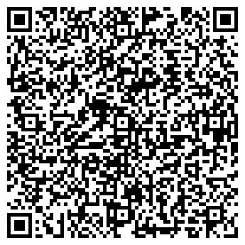 QR-код с контактной информацией организации АЛЬП СТРОЙ СЕРВИС, ООО