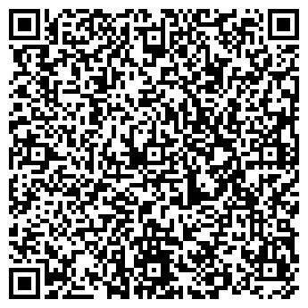 QR-код с контактной информацией организации АРСТРОЙДИЗАЙН, ООО