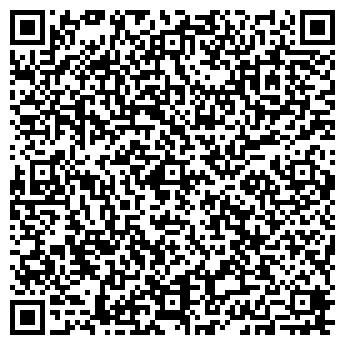 QR-код с контактной информацией организации А.ЛЕН ППФ, ООО