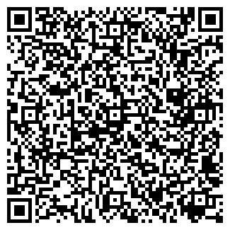 QR-код с контактной информацией организации ООО ГЮЙС