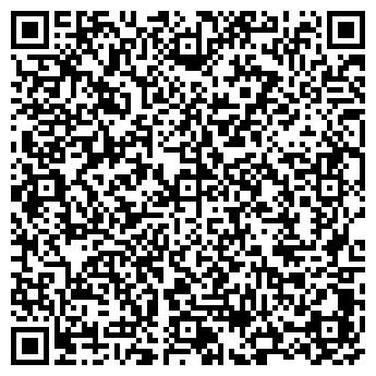 QR-код с контактной информацией организации ЖИЛКОМСТРОЙ, ООО