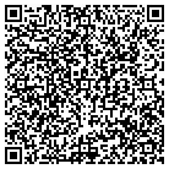QR-код с контактной информацией организации ПС-БАЛТ, ЗАО