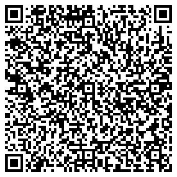 QR-код с контактной информацией организации РОСИНСТРОЙ, ООО
