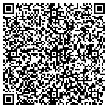 QR-код с контактной информацией организации ХАУБАУС, ООО