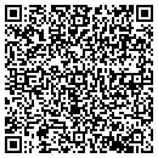 QR-код с контактной информацией организации ЭКО-СЕВЕР