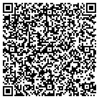 QR-код с контактной информацией организации ООО АРТ-АТЕЛЬЕ