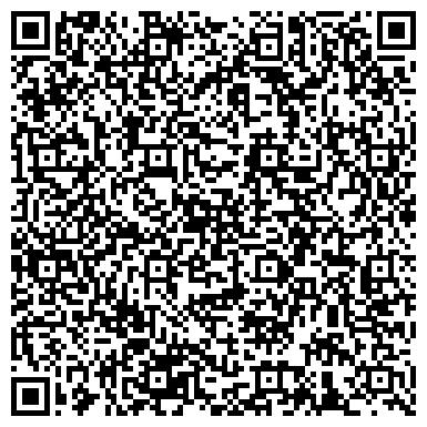 QR-код с контактной информацией организации АРХИТЕКТУРНОЕ БЮРО ЗЕМЦОВ, КОНДИАЙН И ПАРТНЕРЫ