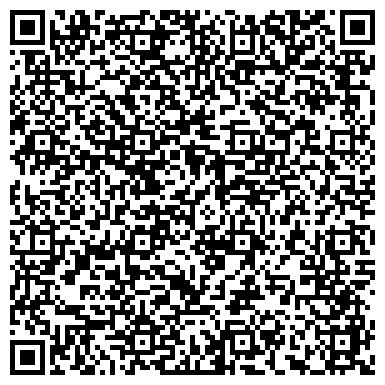 QR-код с контактной информацией организации ООО ПЕРСОНАЛЬНАЯ ТВОРЧЕСКАЯ МАСТЕРСКАЯ В.Л.РИВИНА Р-СТУДИЯ