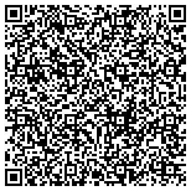 QR-код с контактной информацией организации ООО ТВОРЧЕСКАЯ АРХИТЕКТУРНАЯ МАСТЕРСКАЯ СЕРГЕЕВОЙ В.С.