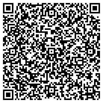 QR-код с контактной информацией организации АДМА, ООО
