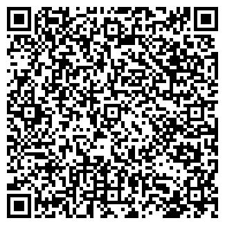 QR-код с контактной информацией организации АЙС