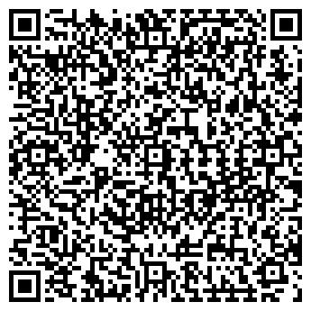 QR-код с контактной информацией организации АНТРАНИ-А