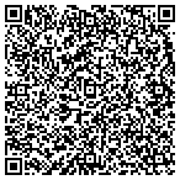 QR-код с контактной информацией организации АРТ-АТЕЛЬЕ АРХИТЕКТУРНОЕ БЮРО, ООО