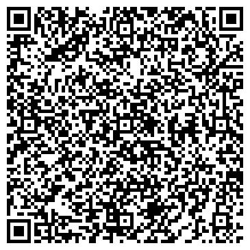 QR-код с контактной информацией организации Типография АртПроект