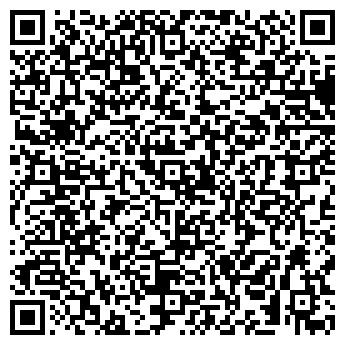 QR-код с контактной информацией организации АРХИМЕТА