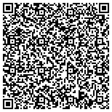 QR-код с контактной информацией организации Мастерская флорентийской мозаики Марата Акбарова