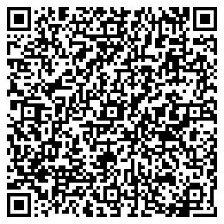 QR-код с контактной информацией организации АСКОРАЛЬ