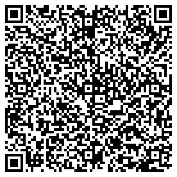 QR-код с контактной информацией организации ВЕРСАЛЬ, ЗАО