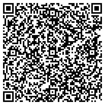 QR-код с контактной информацией организации ИЗЫСКАТЕЛЬ, ООО