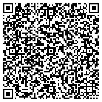 QR-код с контактной информацией организации ПРОГРЕССИВ-ПРОЕКТ