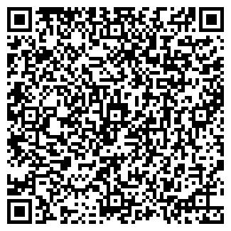 QR-код с контактной информацией организации СВС