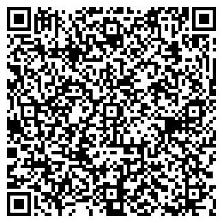 QR-код с контактной информацией организации ТЕКТУРА